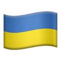 flag for Ukraine